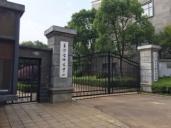 长沙窑研究中心冷库案例
