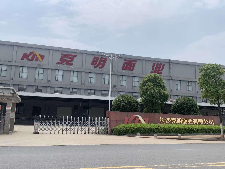 长沙克明面业股份有限公司冷库